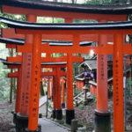 Kyoto, Fushimi Inari