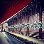 Japonia, Nara, Kasuga Taisha Shrine
