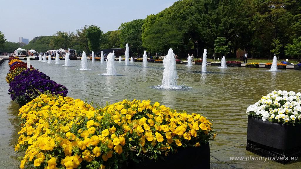 Japonia, Tokyo Metropolitan Ueno Park