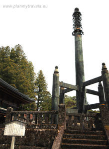 Japan, Sohrintoh Tower, Nikko