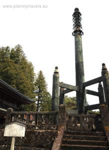 Japonia, Nikko, Sohrintoh Tower