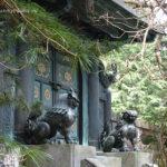 Japonia, Nara, TOKUGAWA IEYASU, Wielki Szogun