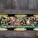 """Japonia, Nikko, Toshogu Shrine, Sansaru """"Trzy mądre małpki"""""""
