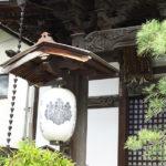 Japan, Nagano