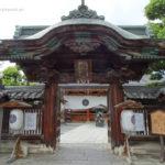 Japan, Nagano, Daikanjin Temple