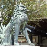 Japan, Kanazawa - Oyama Jinja Shrine
