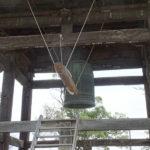 Japonia, Prefektura Nagano – dach Japonii, świątynia Zenkoji, dzwon olimpijski