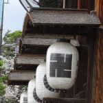 Nagano, Zenkoji Temple