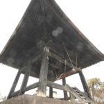 Japan, Nagano Olympic Bell