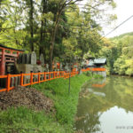 Japan, Fushimi Inari