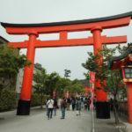 Japonia, Kioto, Fushimi Inari