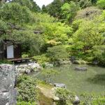 Ginkakuji Temple, Srebrny Pawilon