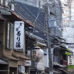 Japonia, Kioto, dzielnica Gion