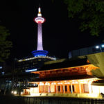 Japan, Kyoto, Kyoto Tower