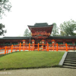Japan, Nara, The Kasuga Taisha Temple