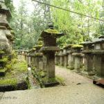 Japan, Nara, The Kasuga Taisha Temple