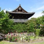 Japonia, Kioto, Toji Temple