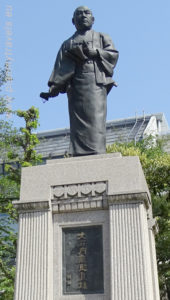 Japonia, Tokio, Oishi Kuranosuke