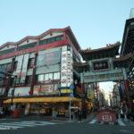 Japonia, Jokohama