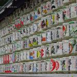 Tokyo, Meiji Temple