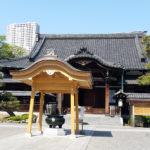 Japonia, Tokio, Świątynia Sengakuji