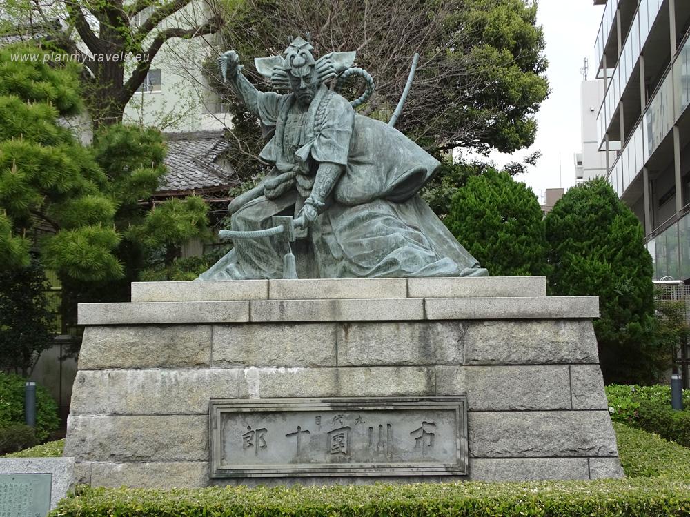 Japonia, Tokio, teatr Kabuki, Tokio – zachodnia stolica