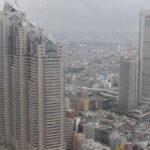Japonia, Tokio, Tokyo Metropolitan Government