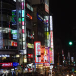 Japonia, Tokio, Shinjuku