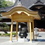 Japan, Tokyo, Sengakuji Temple
