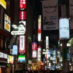 Japan, Tokyo, Shibuya Crossing