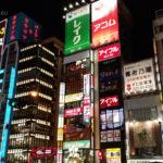 Japan, Tokio, Shinjuku, Tokyo - western capital