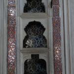 Turcja, Stambuł, Stambuł - tajemnice miasta, Pałac Topkapi,