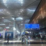 Turkey, Istabul New Airport