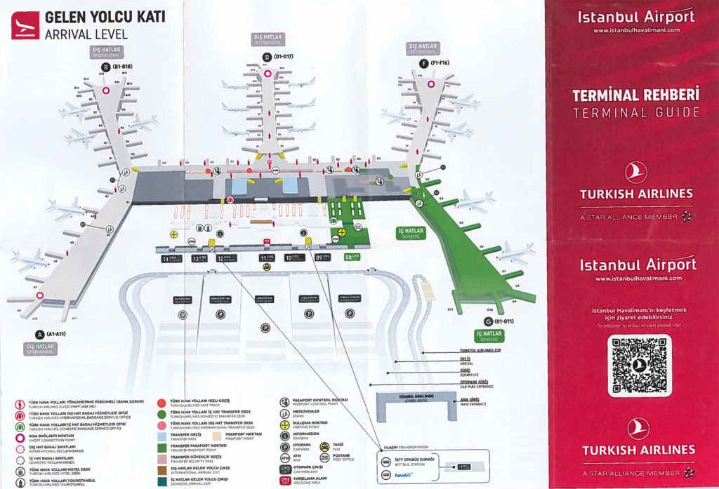 Istanbul New Airport Arrival Level map