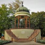 Muzyczna Fontanna Budapeszt - top 5 atrakcji Wyspa Małgorzaty