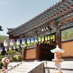 Busan świątynia Beomeosa Temple