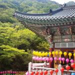 Korea Południowa Gongju Donghaksa Temple