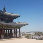 Korea Południowa Seul Suwon Suwon twierdza Hwaseong