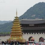Seul Gyeongbokgung Palace, Seul pałac Changgyeonggung, Seul - najważniejsze atrakcje