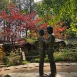 South Korea, Nami Park