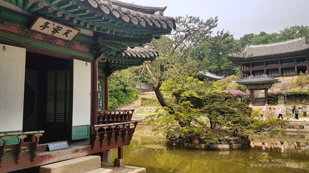 South Korea Seoul Huwon Garden in Changdekgung Palace travelling, trip visiting places
