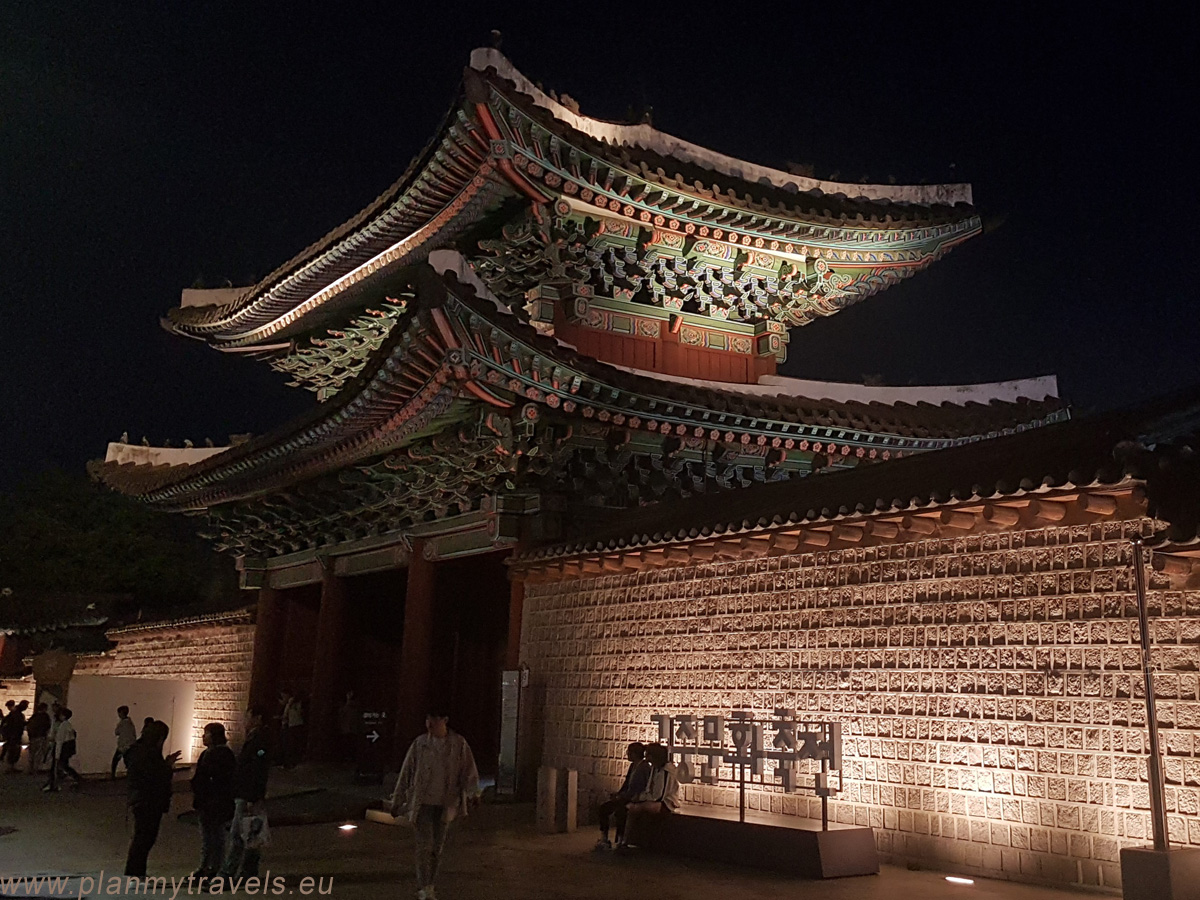 Changgyeonggung Palace by night, Seoul, South Korea, travel plan