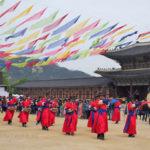 Seoul, Gyeongbokgung Palace