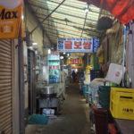 Korea Południowa, Seul, Jongno