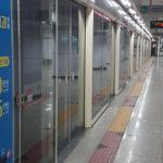 Korea Połudnowa, metro w Seulu