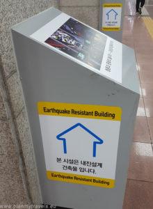 Korea Południowa budynek odporny na trzęsienie ziemi