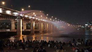 Seul, Korea Południowa, Banpo Bridge, Seul jak spędzić czas wolny