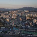 Korea Południowa, Building 63, Golden Building, Złoty Budynek