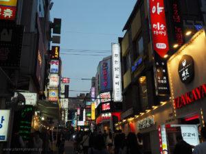 Korea Południowa, Seul, Gangnam, Seul jak spędzić czas wolny