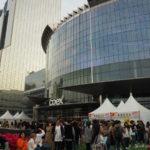Korea Południowa, Seul, Gangnam, COEX, Seul jak spędzić czas wolny